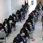 مهلت ثبت نام در آزمون استخدامی تمدید شد