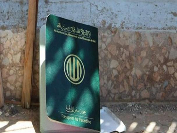 گذرنامه های داعش برای رفتن به بهشت + تصاویر