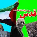 مسیر و زمان راهپیمایی روز جهانی قدس در  رابر مشخص شد