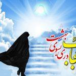 تاکید بر حفظ حجاب در ۸۰ درصد از وصیت نامه شهدا