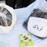 توزیع مواد مخدر توسط دولت؛ حرکت روی لبه تیغ/ دود مواد مخدر به چشم مردم و سود فروش به جیب دولت می رود