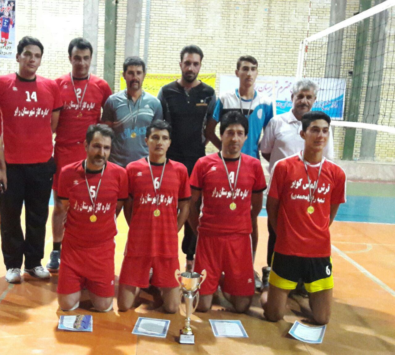 پایان مسابقات والیبال جام رمضان رابربا قهرمانی تیم والیبال اداره گاز