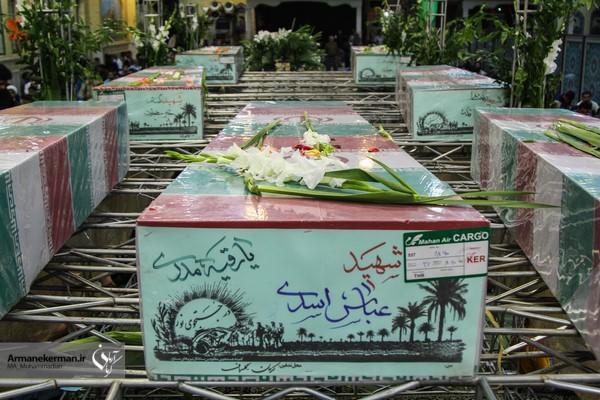 مراسم وداع با ۲۴ شهید گمنام در شهرستان سیرجان
