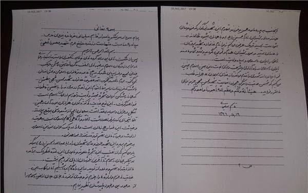 پیام حاج قاسم سلیمانی به مناسبت شهادت محسن حججی/ فرزندان دلیر شما انتقام این اقدام ددمنشانه را خواهند گرفت