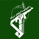 بیانیه سپاه پاسداران در محکومیت شدید جنایات میانمار
