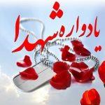 برگزاری دو یادواره شهدا در آستانه عید غدیر در شهرستان رابر