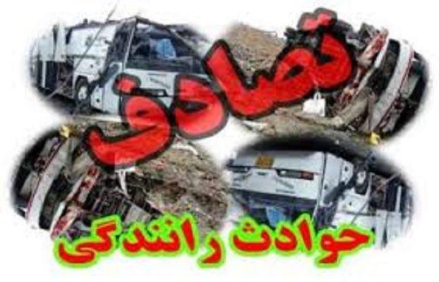 حوادث مرگبار نتیجه بی احتیاطی رانندگان