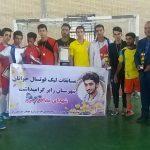 برگزاری مسابقات لیگ فوتسال جوانان شهرستان رابر به یاد شهید حججی