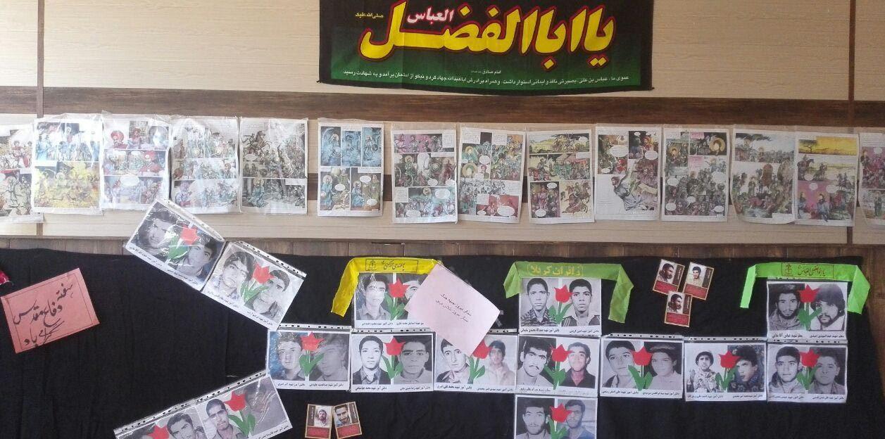 برپایی نمایشگاه عکس محرم در دبیرستان نمونه دولتی رضوان رابر /عکس