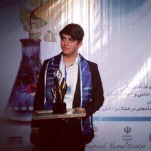 علاقه ای به وسعت کهکشان نوجوان رفسنجانی را در کشور ستاره کرد/کسب مقام های علمی برتر کشور در ابتدای نوجوانی