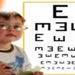 آغاز طرح پیشگیری از تنبلی چشم کودکان ۳ تا ۶ سال در رابر
