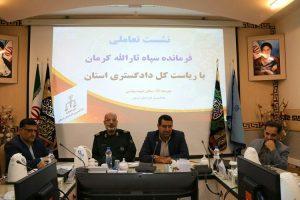 مقابله با مفاسد اقتصادی در دستور کار جدی دستگاه قضائی استان کرمان قرار دارد
