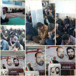 برگزاری یادواره شهیدان «فیروزی» در شهرستان رابر+تصویر