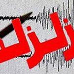 زلزله ۵٫۱ ریشتری هجدک کرمان را لرزاند