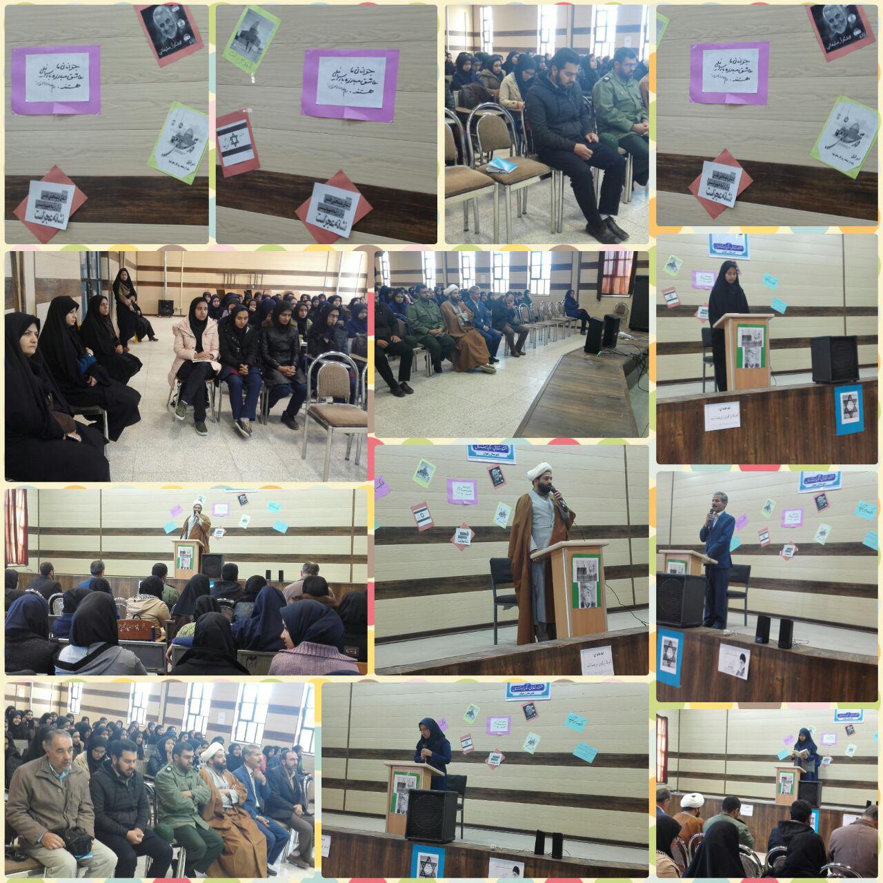 تجمع اعتراض آمیز دانش آموزان رابری در محکومیت سخنان ترامپ /تصاویر
