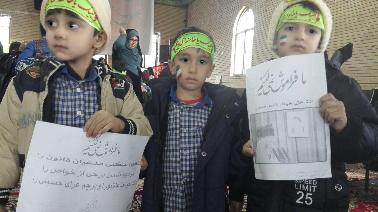 از پویش مردمی «فراموش نمی کنیم» تا «گناه نابخشودنی» در هشت سالگی نهم دیماه/تصاویر