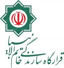 بدهی ۲۷۰ میلیارد تومانی شهرداری کرمان به قرارگاه سازندگی خاتم الانبیاء/با تامین اعتبار، روند اجرای پروژه هاسرعت بیشتری می گیرد