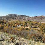 وضعیت نامعلوم مالکیت اراضی کشاورزی در روستای خانه غان رابر