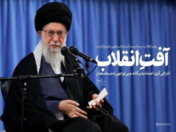 اشرافیگری و بیتوجهی به مستضعفان ارتجاع و حرکات ضدانقلابی است/ مسئله موشکی ایران به دشمنان چه ربطی دارد؟ میخواهند امکان دفاعی ملت را بگیرند