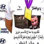 اهدای مدال طلا به حاج قاسم در قلب آمریکا +عکس