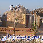 بازدید خبرنگاران از پروژه های اقتصادمقاومتی جنوب استان کرمان