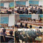 مجمع بسیج شهرستان رابر درسالن  فرمانداری برگزار شد