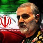 طولانی ترین شعری که تاکنون در وصف یک سردار ایرانی سروده شده است