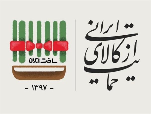 عدم حمایت از تولیدات داخلی اشتغال را زیر سوال برده است/دولت ومجلس،شعارزدگی و شعارهای پوپولیستی را کنار بگذارند