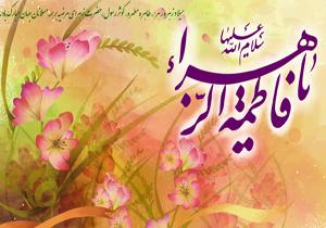 جشن بزرگ ولادت حضرت فاطمه زهرا (س)  در رابر برگزار می شود