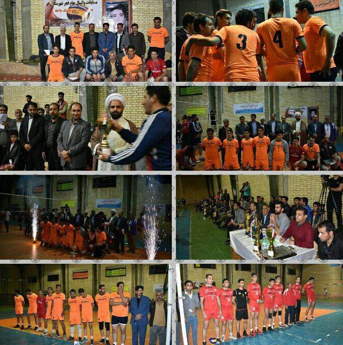 پایان مسابقات والیبال جام فجر در رابر