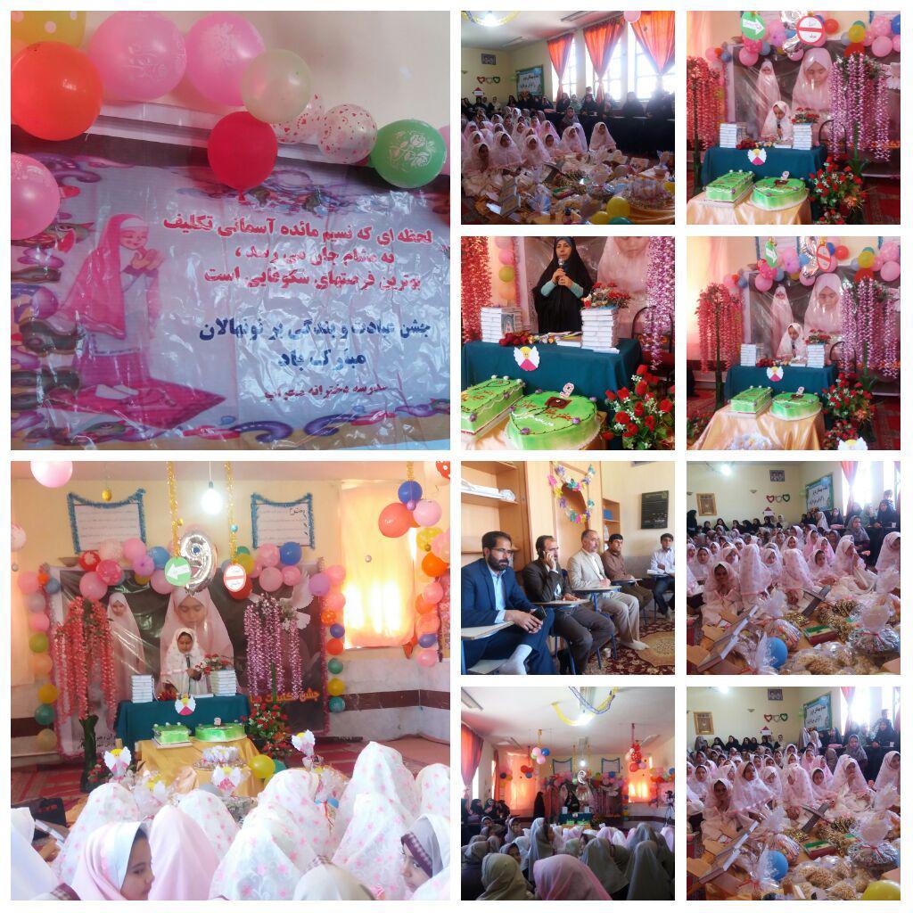 برگزاری جشن عبادت و بندگی دانش آموزان در مدرسه محراب رابر