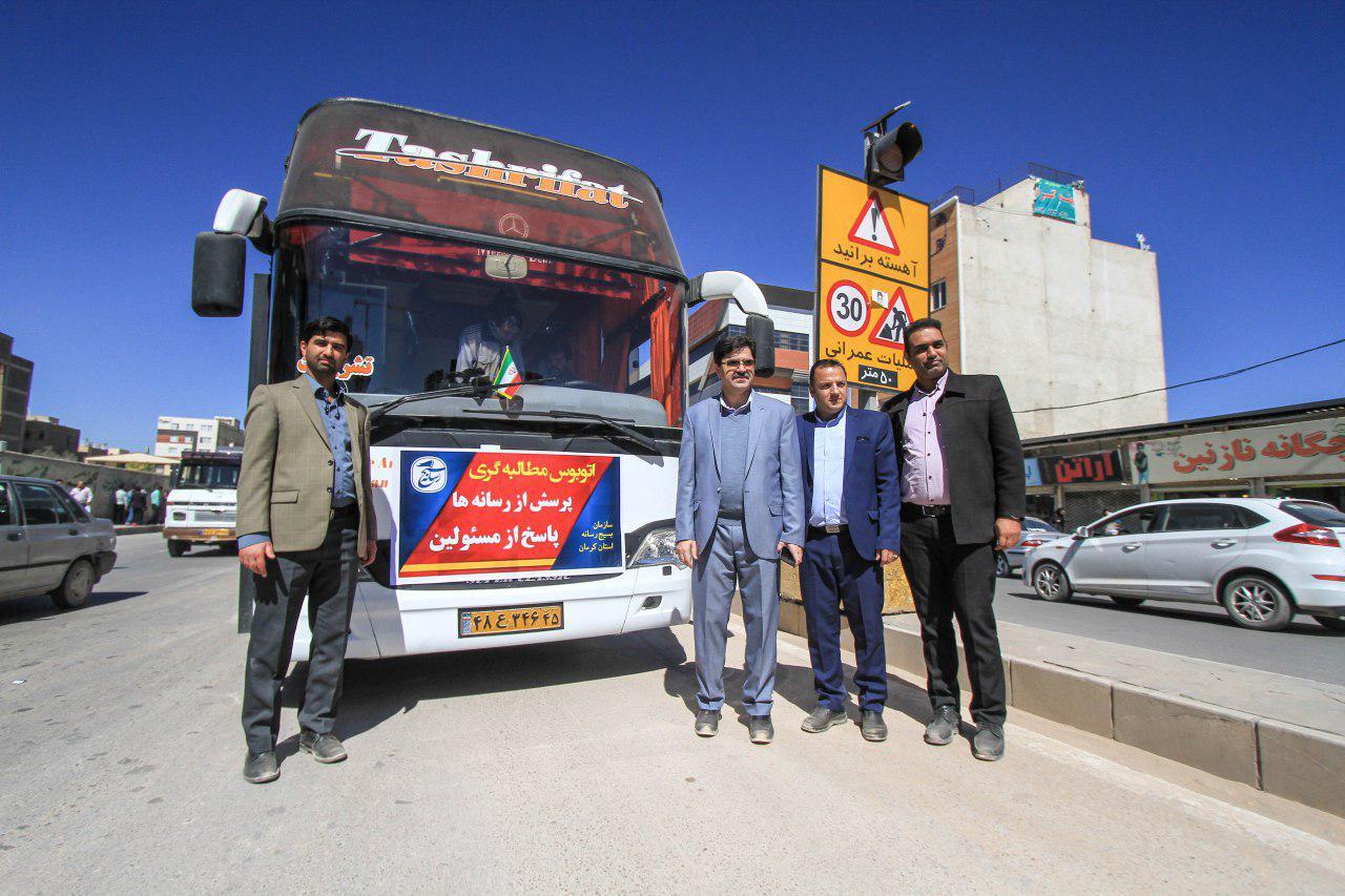 بدهکاری ۲۰۰ میلیارد تومانی شهرداری کرمان به قرارگاه خاتم الانبیاء/غیر ازقرارگاه خاتم مجموعه ای نمی توانست پروژه های سطح شهر را انجام دهد