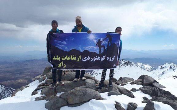 صعود کوهنوردان رابری و برافراشتن پرچم ایران بر فرازقله کوه شاه
