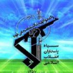 اگر سپاه و سردار سلیمانی نبود دست گروهک های تکفیری از جهان اسلام کوتاه نمی شد/نقش آفرینی سپاه از بدو پیروزی انقلاب موجب خشم جهان استکبار است