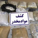 کشف ۲۶۰ کیلوگرم مواد مخدر از سوداگران مرگ در هنزا