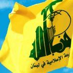 حزبالله: حمله به سوریه، تکمیل حمله اخیر صهیونیستها به این کشور بود