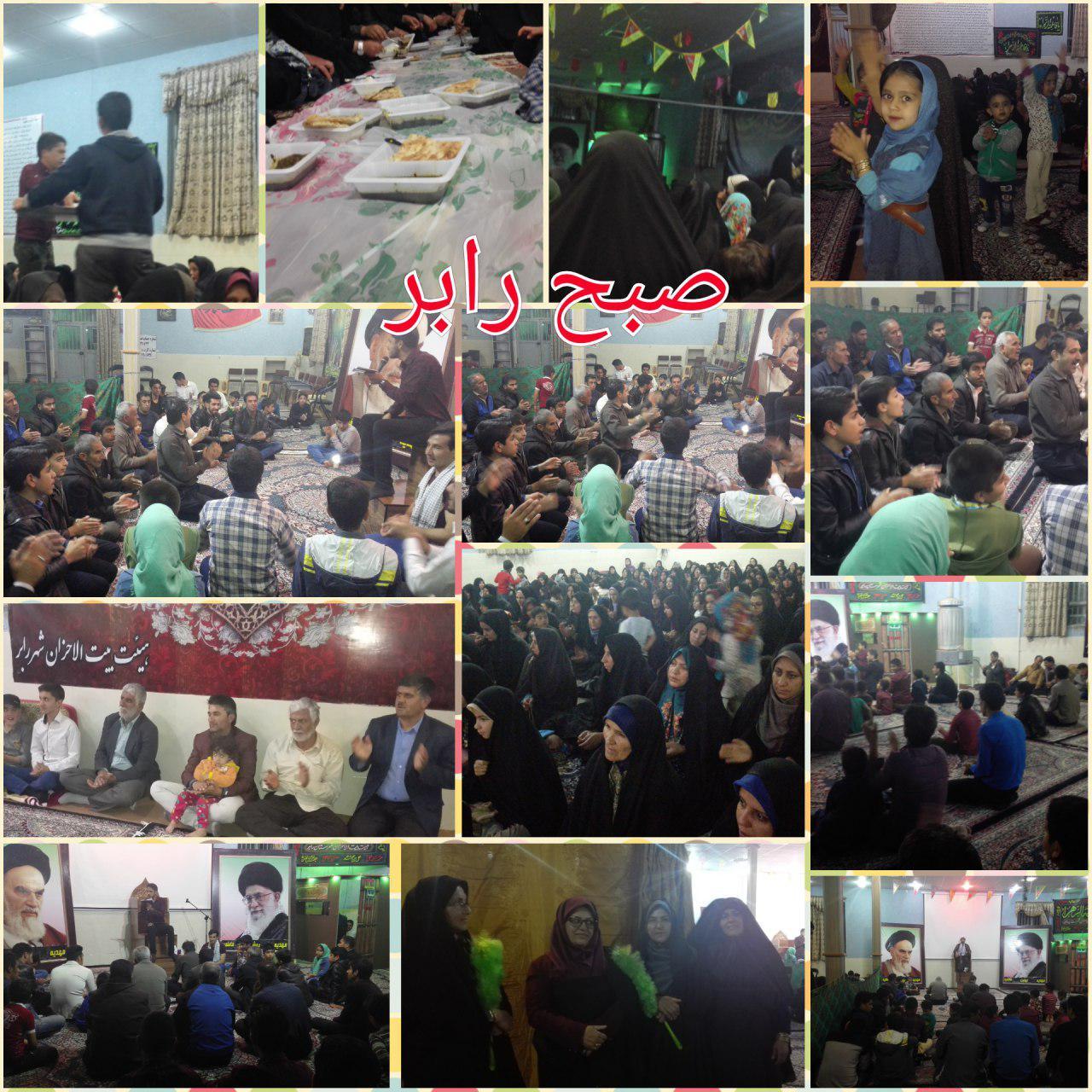 برگزاری جشن میلاد سرداران کربلا در بیت الاحزان رابر / تصاویر
