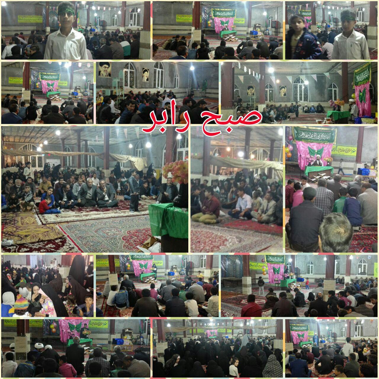 جشن میلاد امام حسین علیه السلام در مسجد امام حسین رابربرگزار شد/ تصاویر