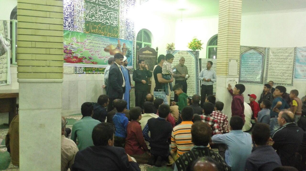 برگزاری جشن اعیاد شعبانیه درمسجد الرضا رابر/تصاویر