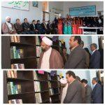 افتتاح نمایشگاه کتاب با ۴هزار جلد در رابر
