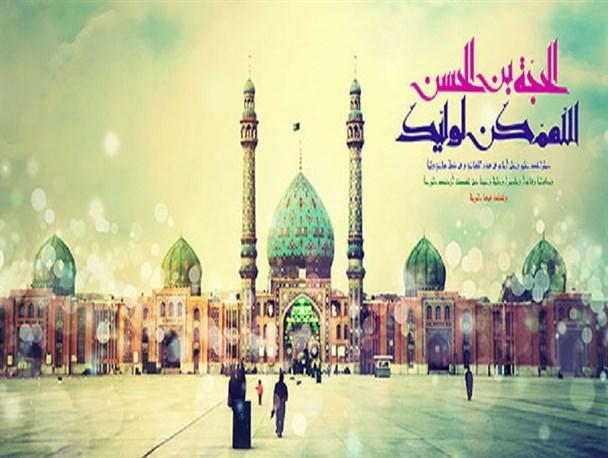 فرهنگ مهدویت در کلام رهبر انقلاب اسلامی