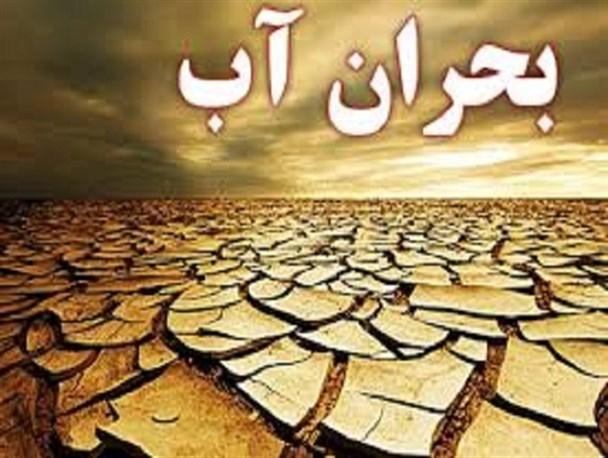 زنگ خطر بحران کم آبی در دیار کریمان به صدا در آمد/کمبود شدید آب در ۸۴۹ روستای استان کرمان