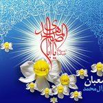 جشن میلاد امام زمان(عج) در شهرستان رابر برگزار شد/تصاویر