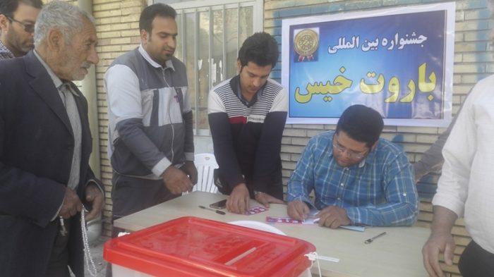 جشنواره بین المللی«باروت خیس» در شهرستان حاج قاسم سلیمانی برگزار شد