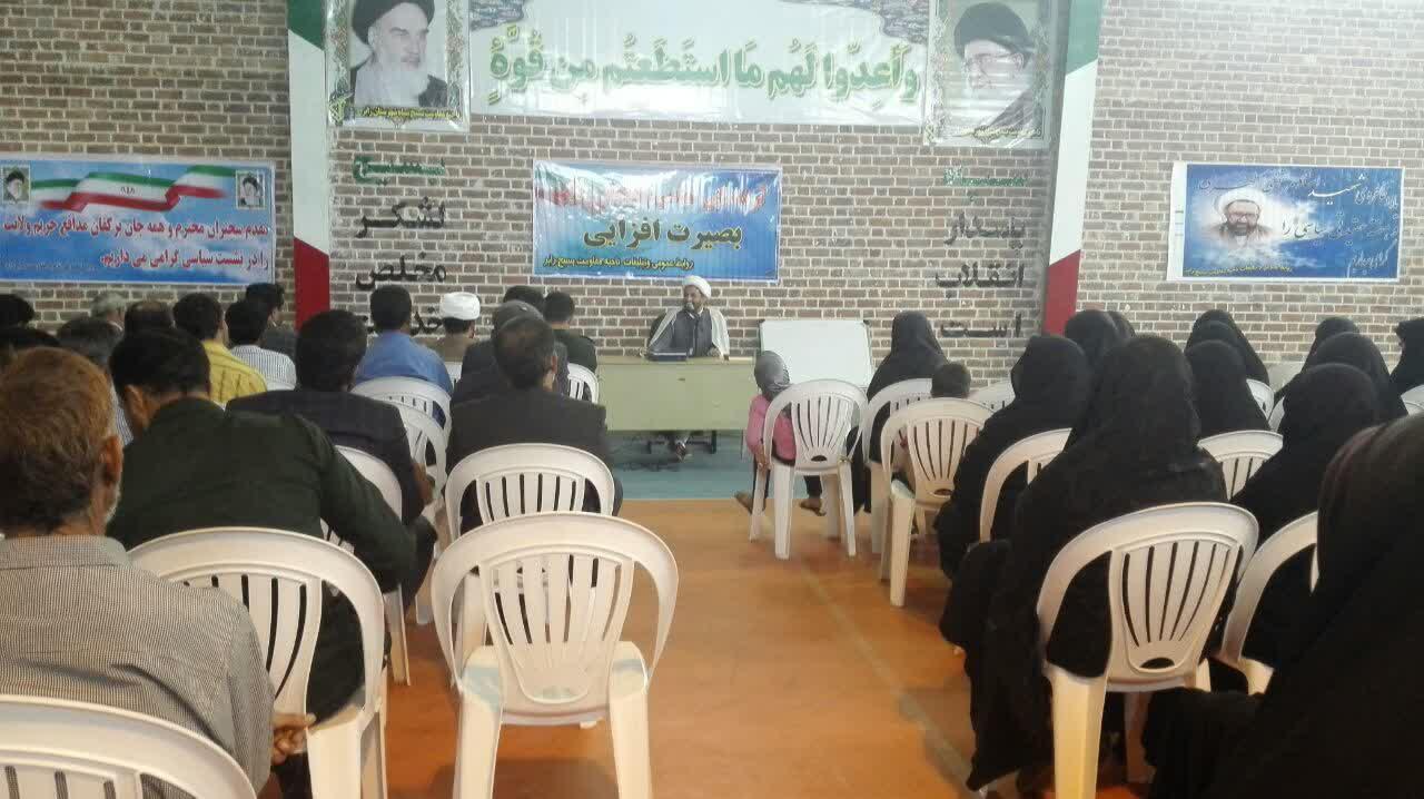 از راه اندازی ۲۴ صندوق قرض الحسنه اشتغال زا در رابر تاطرح اقتصاد اسلامی شهید مطهری