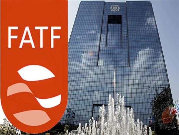 مخالفت مردم و مسئولان رابری با قرارداد استعماری FATF