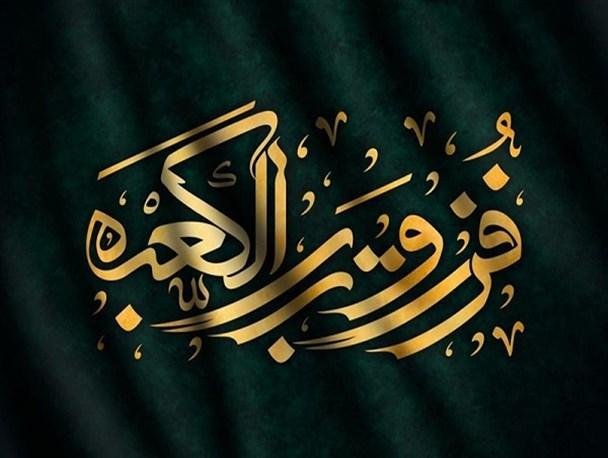 زندگی و ماجرای شهادت حضرت علی(ع) چگونه بود؟/امام اول شیعیان، قرآن ناطق و امام مبین