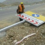 سرقت تابلوهای جاده ای عاملی بر افزایش تلفات جاده ای استان