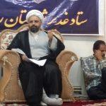 جشن بزرگ عید غدیر باشکوهتر از سالهای گذشته در رابر برگزار می شود