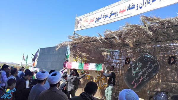 ششمین یادواره سرداران و ۷۰ شهید روستای نمونه شهید داده کشوری گنجان برگزار شد